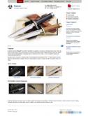 Интернет-магазин ножей